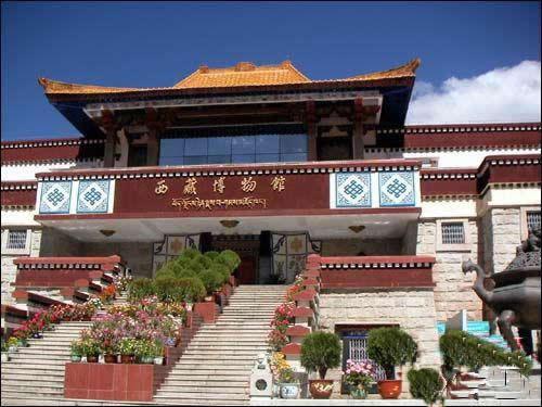 西蔵博物館