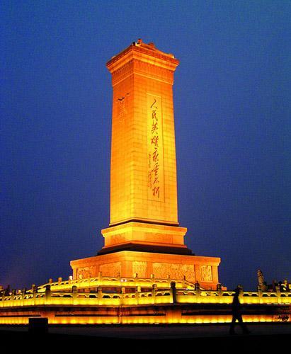 記念碑・像