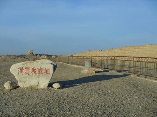 漢代の長城
