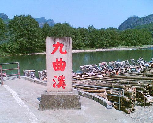 九曲渓景区