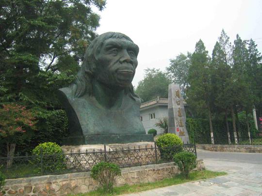 周口店「北京人」遺跡