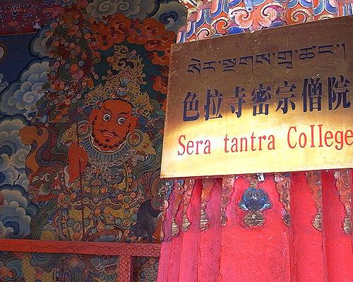 成都・ラサ・ツェタン・シガツェ・ギャンツェ8泊9日間 チベット四大都市を周遊